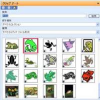 エクセルアニメーション第14回(応用編6)梅雨(柳にカエル)