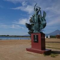 福島プチ旅行