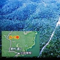 報道特集  / 「東村 高江で日々高まる緊張」