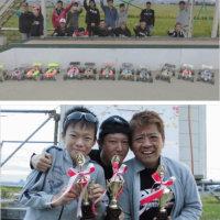 RCL23 Championship にご参加くださった皆様、ありがとうございました!!