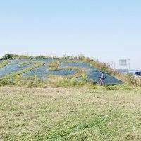 つくば市池田のビュースポット除草作業しました。