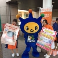 今週末開催イベントのお知らせ!!