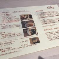 Cafe むすびで酵素玄米ランチ~♪♪