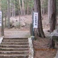 H29 地方の神楽 その16  山神社 大和神楽