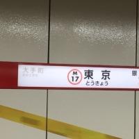 用事があって東京に出て来ています。