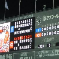 野球観戦-2