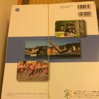 3年生の教科書買いました。
