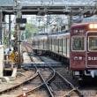 阪急 石橋(2017.7.15) 5134F 回送 3号線入線