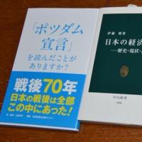 積読状態の3冊。