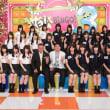 KEYABINGO!3 #01『遂にスタート 欅坂とけやき坂がSNSの数でガチンコ対決』 170717!