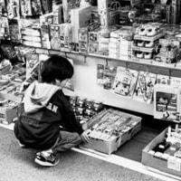 おもちゃ屋と子供