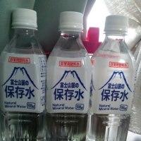 保存水&保存食(  -。-) =3