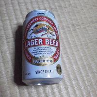 久しぶりのビール(^_^ ゞ