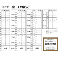 5月2日(火)は施設受付開始日です
