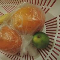 なんかブームみたい?! 柿が売られてますよ!