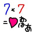 47都道府県