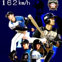 二刀流、大谷翔平選手の変化。
