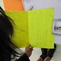 旅のスクラップブック と カセット付き絵本 と 音読教材