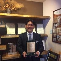 第15回ジャパン健在グランドセール表彰