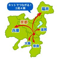 【奈良からでも入学可能】安心してください、いつでも入れますよ!【京都美山高校】