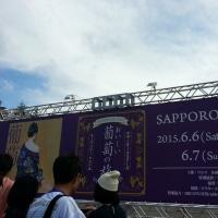 2015・6・7夢の時間☆IN札幌ドーム