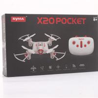 6%off-Syma X20 6軸 ジャイロ 360度 RC クアッドコプター RTF 2.4GHz