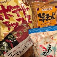 桜海老えびせん  芋けんぴ  ポテトチップス 芋せんべい  松浦食品の絶品おやつ大集合