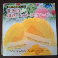 北海道完熟マンゴーフロマージュ