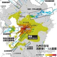 熊本地震、なぜ大きな揺れに M6.5で震度7