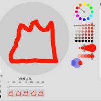 火山 2進法のカウンター