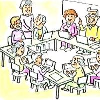 パソコン教室スタート