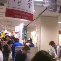 10回目を迎え「お酒×大学」は曲がり角? 「大学は美味しい!」フェア@新宿タカシマヤ