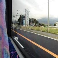 グランドアロー 広電エアロキング - バスでGO!
