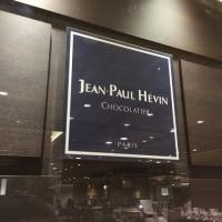 JEAN-PAUL  HEVIN 札幌三越店 2