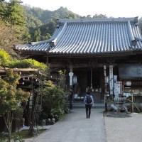 宮島#11 大本山大聖院