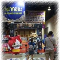 ブックフェア@IMPACT Muang Thong Thani バンコク