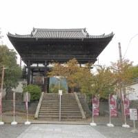 奈良 當麻寺