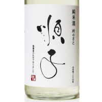 ◆日本酒◆茨城県・山中酒造店 順子の酒 純米酒 吟のさと 全国1100本限定出荷