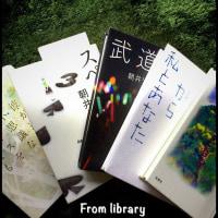 久々の図書館