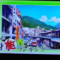 5/26 夏木先生 お題 初夏の箱根
