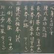 2017年6月18日(日)宝塚教室