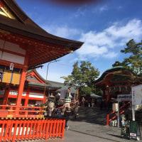 2017年 京都伏見稲荷大社 お日供祭