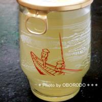 レトロなコップ酒っぽい高瀬舟柄コップが可愛い「ひやしあめ」