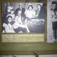 「中国東北部5都市紀行」ハルビン シナゴーグ跡3