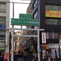 大塚 弥-WATARU-
