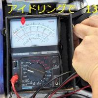 隼(GSX1300R)の レギュレーター故障 その2