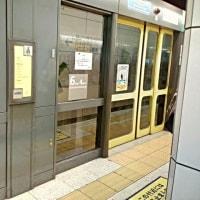 06/24 東京メトロ南北線の四ツ谷駅4番ホーム