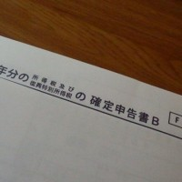 完了(^^)/