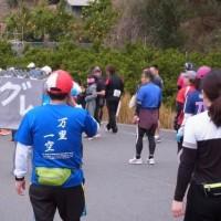 2017 とびしまマラソン大会