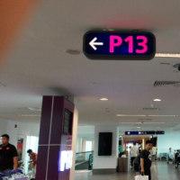 P8ゲート